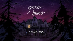 Gone Home_ Console Edition_20161103143234