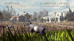Goat Simulator_20170114121421