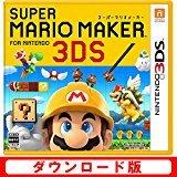 スーパーマリオメーカー for ニンテンドー3DS DLカード