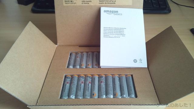 Amazonベーシック アルカリ乾電池 単4形