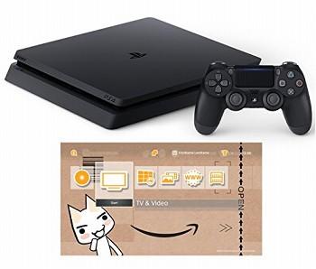 PS4 Amazonテーマ