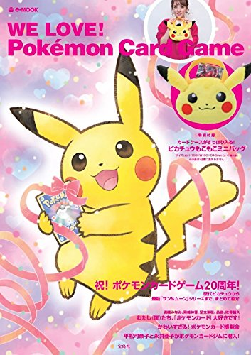 WE LOVE! Pokémon Card Game