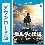 WiiU ゼルダの伝説 ブレス オブ ザ ワイルド DL版