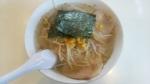 本丸 塩チャーシュー麺 17.1.22