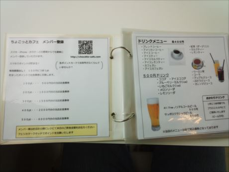 0289_R.jpg