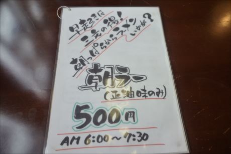 愛幸 (3)