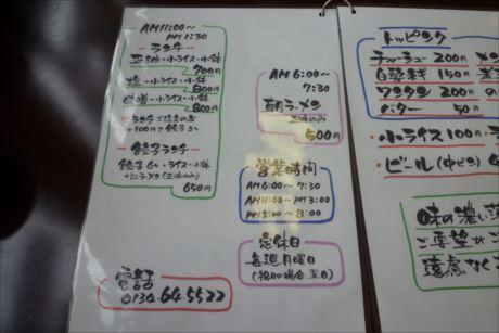 愛幸 (4)