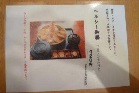 喜多蔵 (5)_R