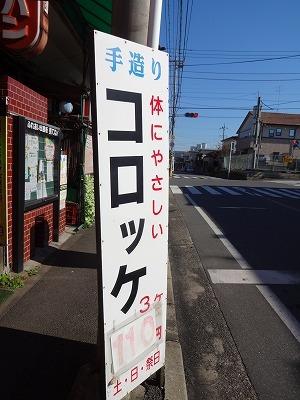 20161103 (3)
