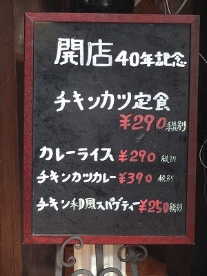 161231 (4)
