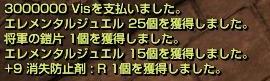 capture_20161215_101259_986.jpg