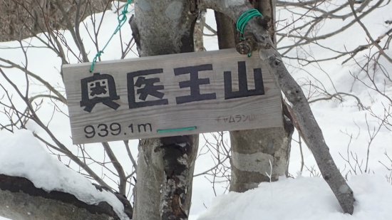sP1280073.jpg