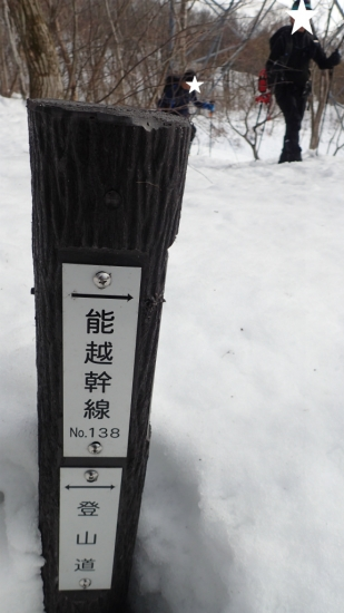 sP1280084.jpg
