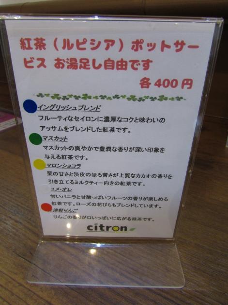 IMG_6656.jpg