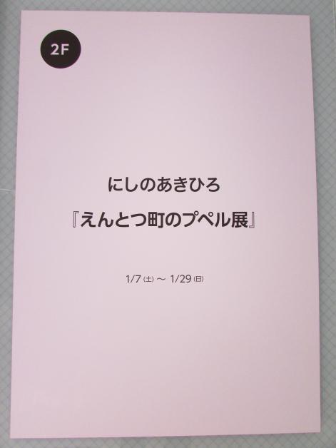 IMG_7814.jpg