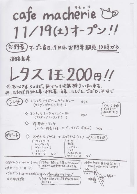 SCN_0001_201611171328087cc.jpg