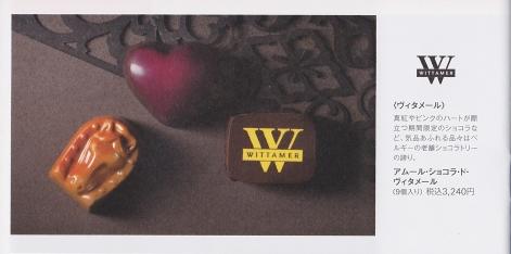 chocolat-promenade10.jpg