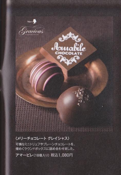 chocolat-promenade14.jpg