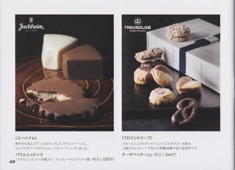 chocolat-promenade15.jpg