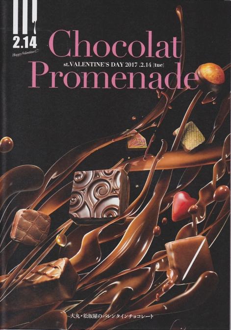chocolat-promenade1.jpg