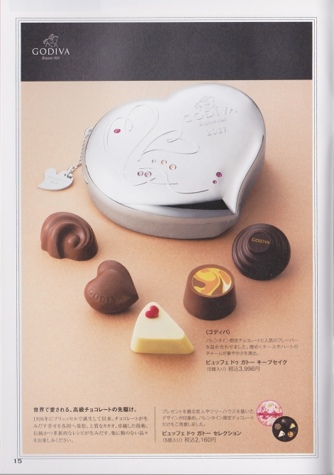 chocolat-promenade3.jpg