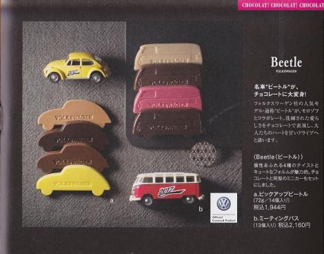 chocolat-promenade8.jpg
