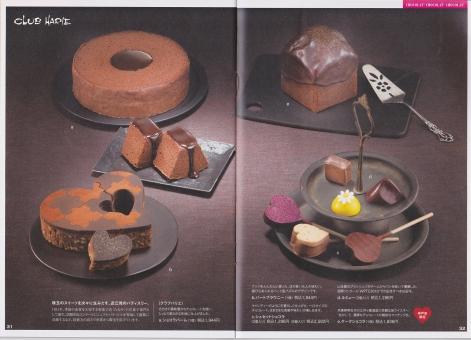 chocolat-promenade9.jpg
