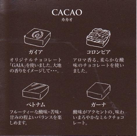 chocolat-promenade.jpg
