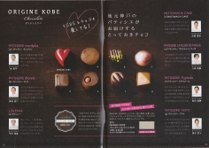 chocolate-paradise.jpg