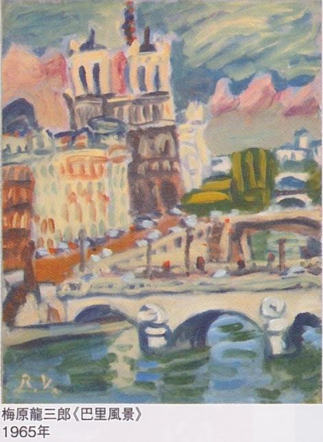 vivre-a-paris-peindre-paris7.jpg
