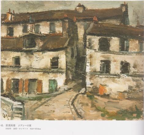 vivre-a-paris-peindre-paris9.jpg