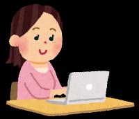 computer_woman.png
