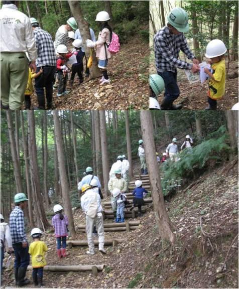 カンチ安食の森・森散策ゲーム