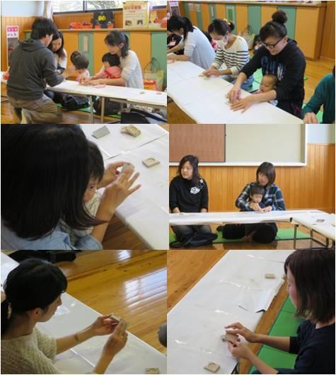神戸木育教室・やすり2