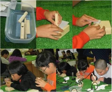 マルヤマグループ木育教室・キーホルダー作り