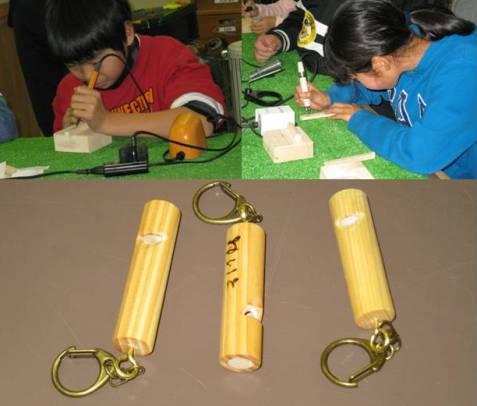 マルヤマグループ木育教室・笛完成