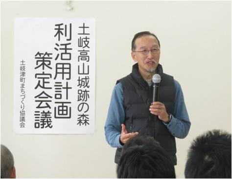 高山城跡利活用・伊藤先生