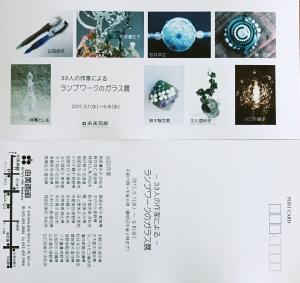 2017021413470224b.jpg