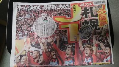 道新スポーツ 1