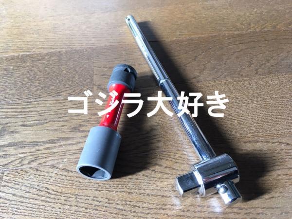 IMG_0055-1.jpg