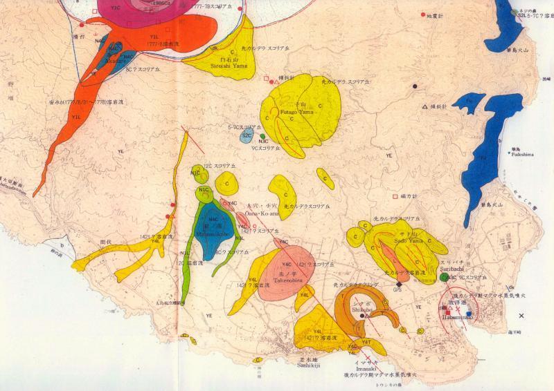 火山地質図2