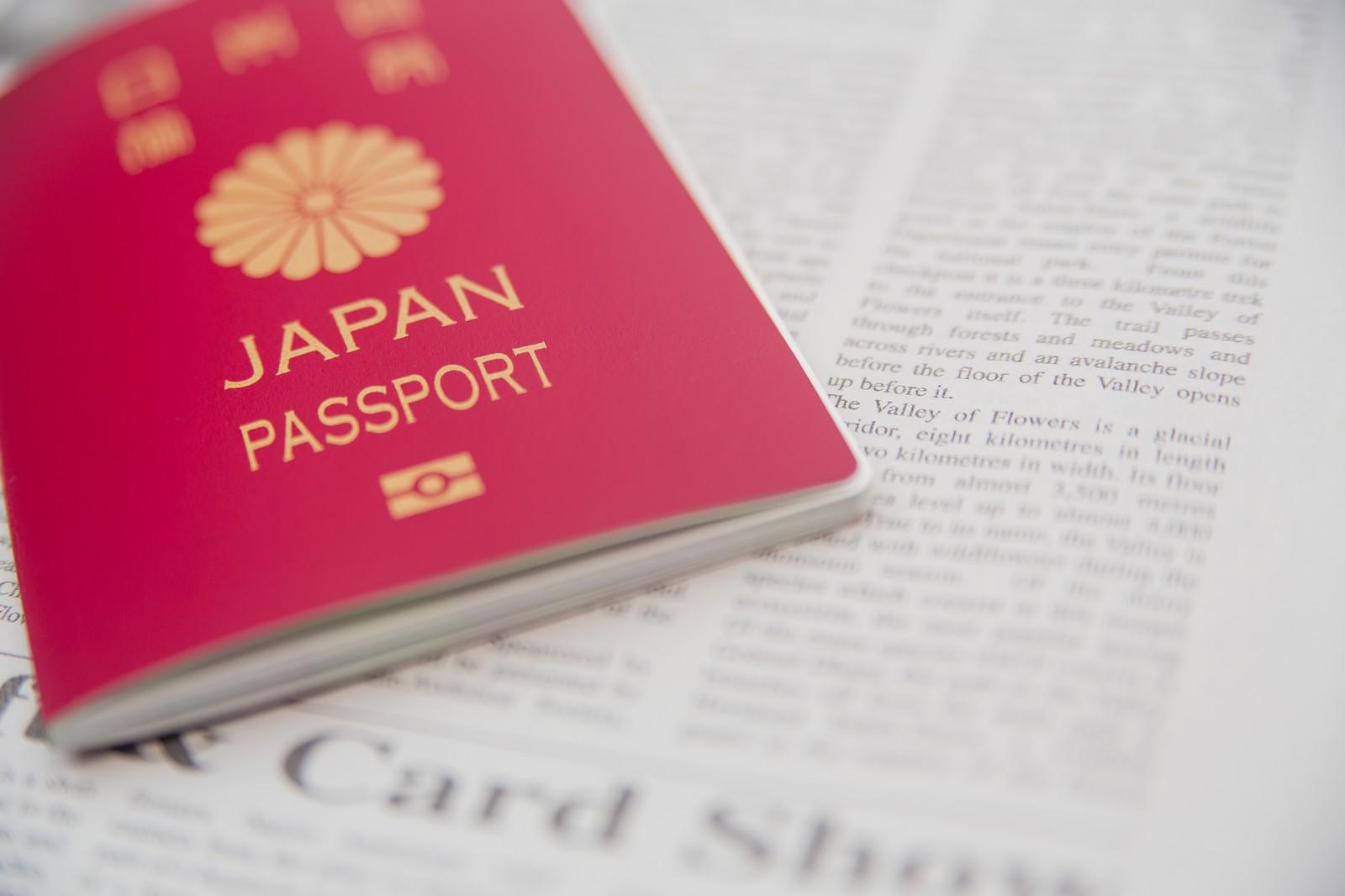 MS251_japanpassport_TP_V.jpg