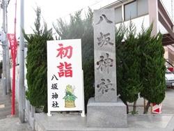 2017_0105 (2)