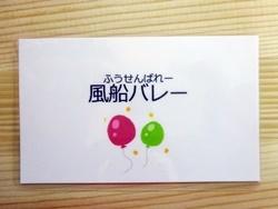 2017_0118 (1)