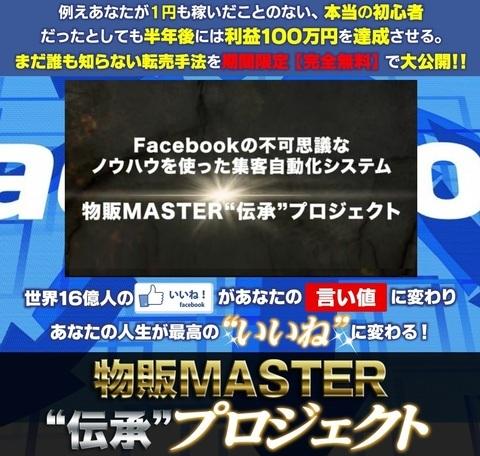 0FacebookE8BBA2E5A3B220LP-2-thumbnail2.jpg