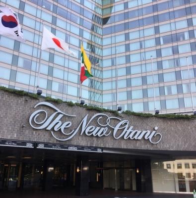 ニューオータニホテル