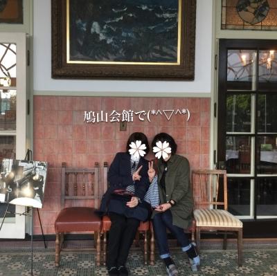 鳩山会館で(*^▽^*)