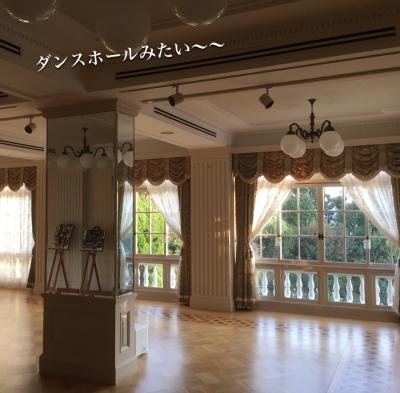 素敵な洋室