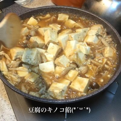 豆腐のキノコ餡