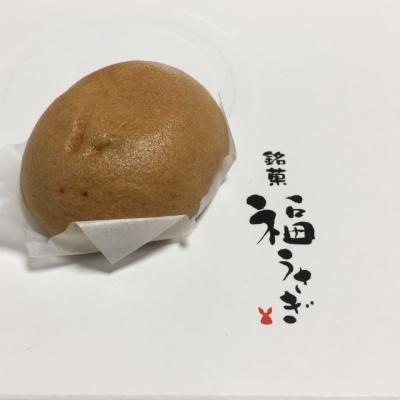 金澤銘菓 福うさぎ